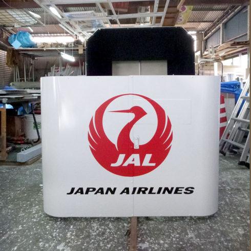 JALフライトシュミレーター
